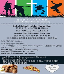 End of School Holiday Happy Hour-WEB