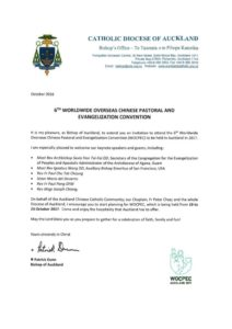 thumbnail of wocpec-vi-overseas-registration-form