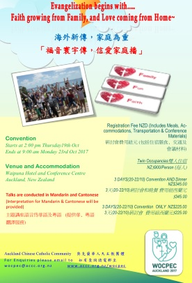thumbnail of WOCPEC-LOCAL-Flyers-20170704